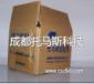 托马斯油滤清器高温密封胶(THO4040-4)